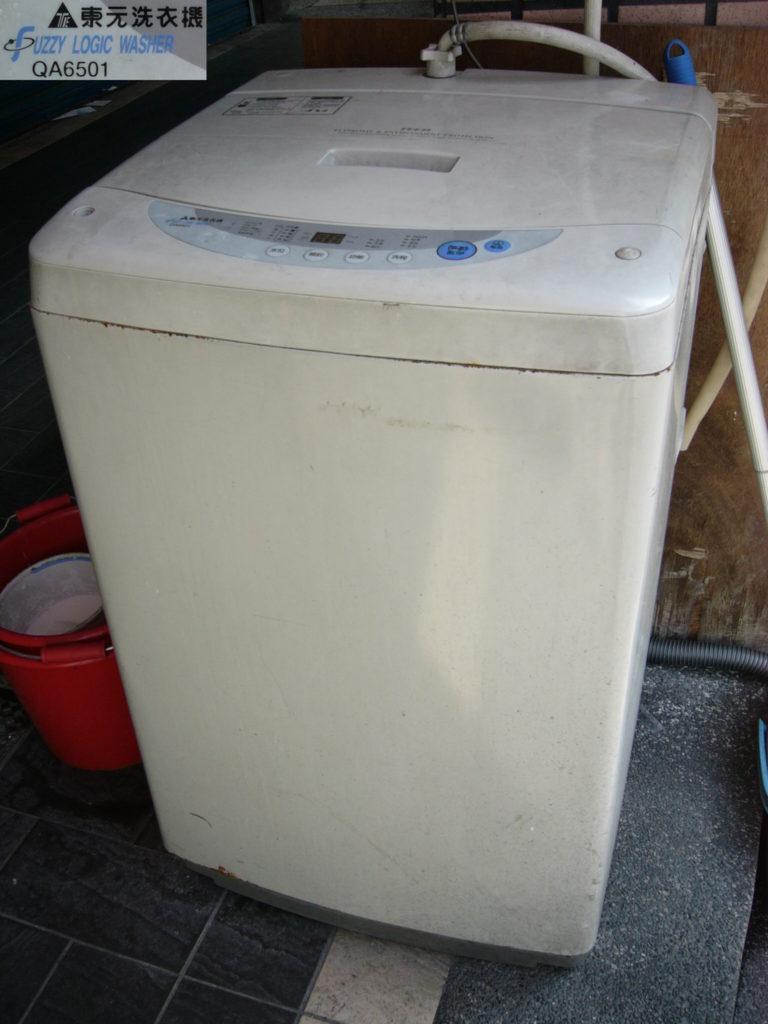 Top-load washing machine