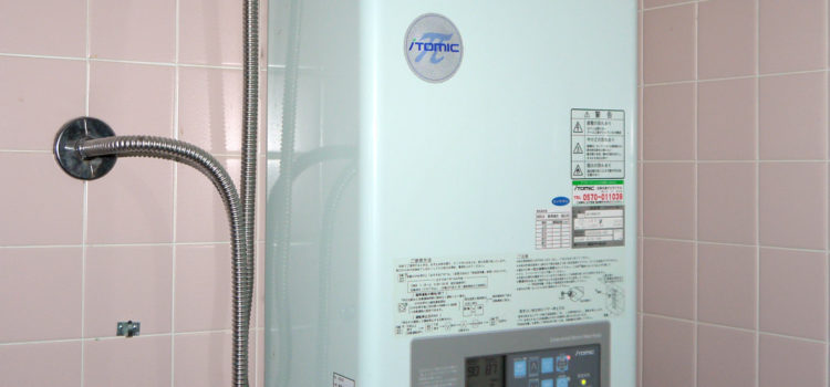 Why Install a Vertical Water Heater